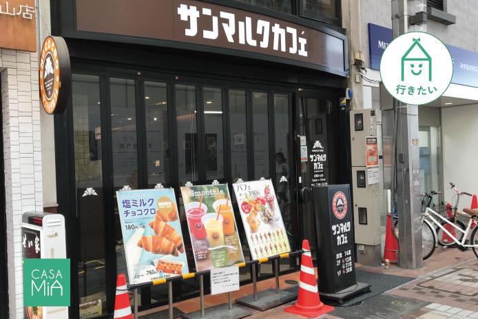 coffe_koyama.jpg