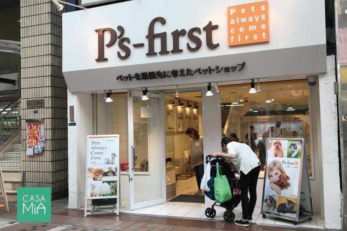 pet_koyama.jpg
