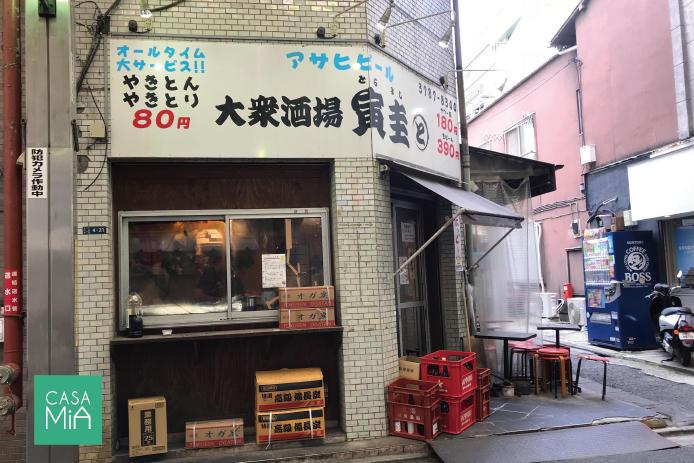 taisyu_koyama.jpg