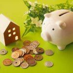 カーサくんが解説|資産とお金を考えた「私の家」探しって? その1