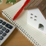 カーサくんが解説|資産とお金を考えた「私の家」探しって? その2