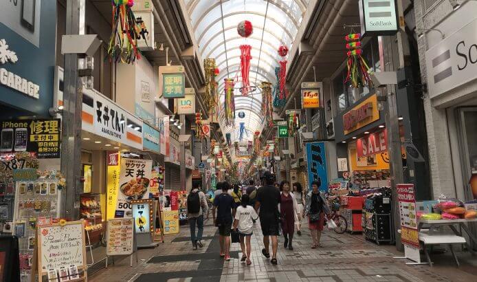 ミーアのおすすめ 街情報 | #武蔵小山 #商店街