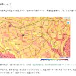 女性の一人暮らし応援メディア『カーサミア』がリニューアル。地震のことまで考えて街紹介するコンテンツも登場。