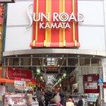 蒲田で女性の一人暮らし情報②街歩き・人気のお店