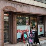 駒込で女性の一人暮らし情報②街歩き・人気のお店