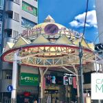 阿佐ヶ谷で女性の一人暮らし情報②街歩き・人気のお店