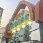 高円寺で女性の一人暮らし情報②街歩き・人気のお店