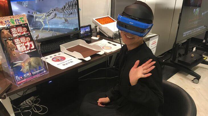 VRリモート会議、ARスポーツ観戦…5Gが創る未来の世界を体験!