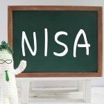 【NISAの始め方(前編)】知らなきゃソン!NISAってなに?