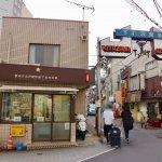 下北沢で女性の一人暮らし情報②街歩き・人気のお店