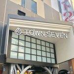 荻窪で女性の一人暮らし情報②街歩き・人気のお店