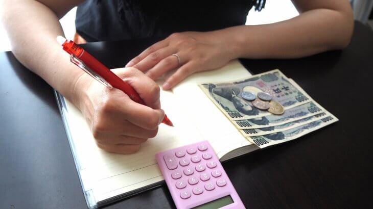 手取り19万円・家賃7万~8万円で一人暮らしできる?