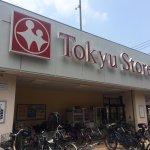 東長崎で女性の一人暮らし情報②街歩き・人気のお店