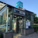 千川で女性の一人暮らし情報①アクセス・治安・地震