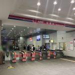 笹塚で女性の一人暮らし情報①アクセス・治安・地震