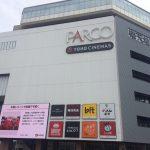 錦糸町で女性の一人暮らし②街歩き・人気のお店