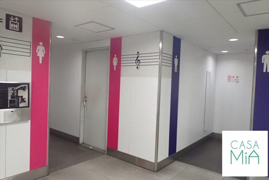 初台駅の中にあるトイレ