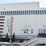 八王子駅で女性の一人暮らし情報①アクセス・治安・地震