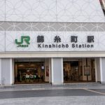 錦糸町で女性の一人暮らし①アクセス・治安・地震
