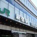 新宿駅で女性の一人暮らし情報!アクセス・治安・地震