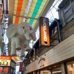 西荻窪で女性の一人暮らし情報②街歩き・人気のお店
