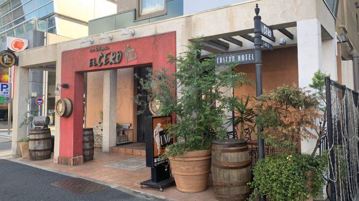中野坂上で女性の一人暮らし情報②街歩き・人気のお店