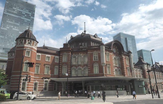 東京駅で女性の一人暮らし情報①アクセス・治安・地震