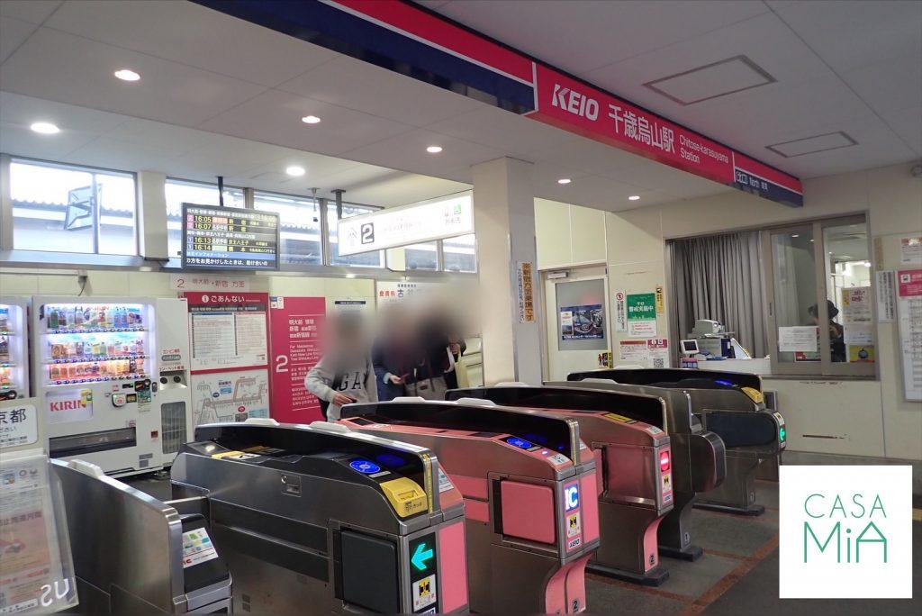 京王線「千歳烏山駅」の改札
