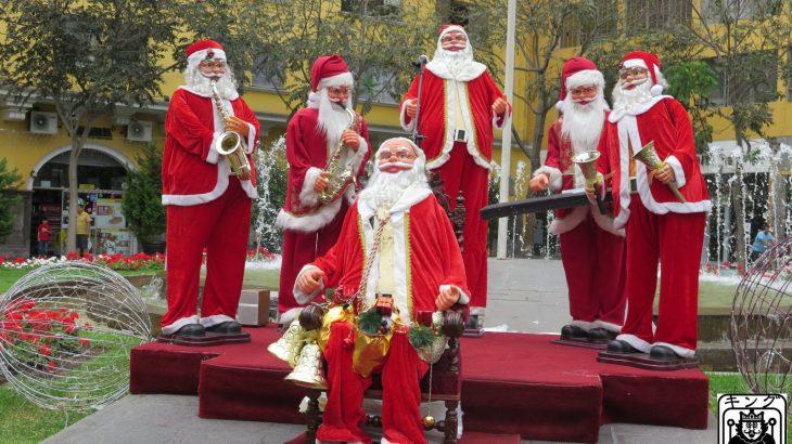 世界旅行中のクリスマスはこうして過ごしました@ペルーの日本人宿【チャイ処キングのナマステな日々】