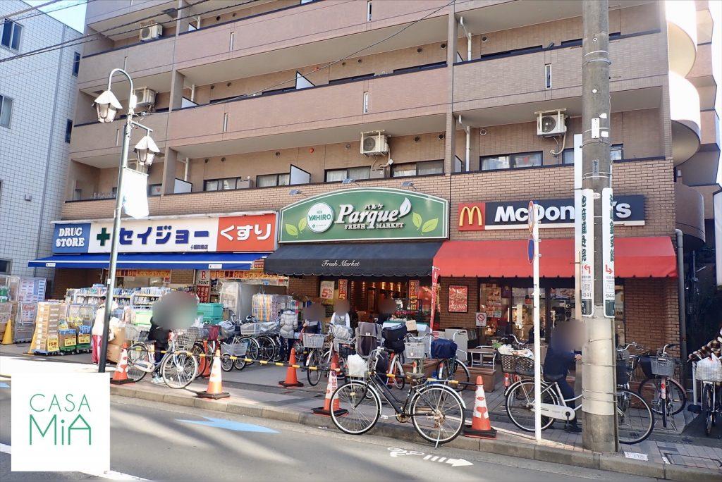 ドラッグストア、スーパー、マクドナルドが並んだ稲田堤駅近くの商店街