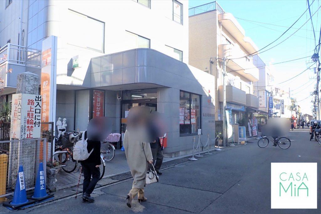 稲田堤郵便局の外観