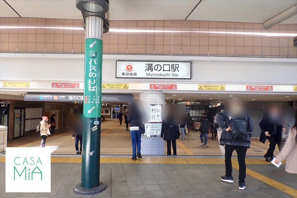 多くの乗客が行きかう東急田園都市線「溝の口」駅前