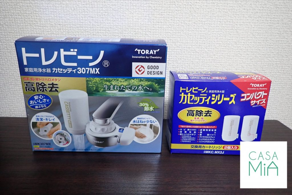 机に並んだ家庭用浄水器のパッケージ