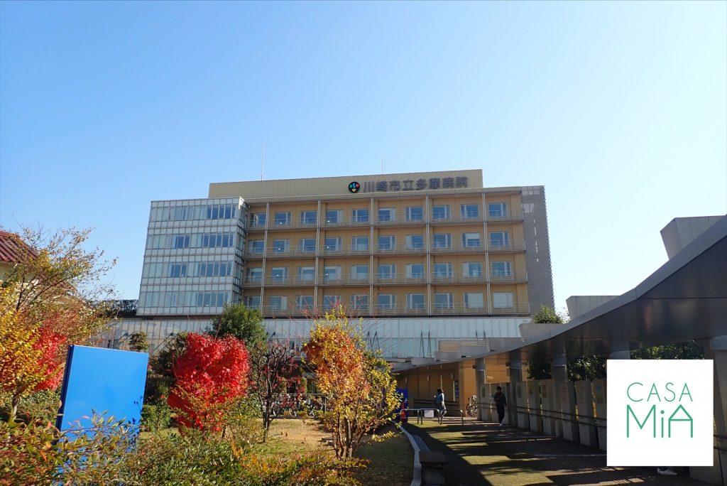 川崎市立多摩病院の外観