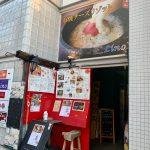 南浦和で女性の一人暮らし情報②街歩き・人気のお店