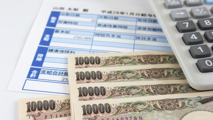 年収350万(手取り月20万)で、2500万円の中古マンションは買える?