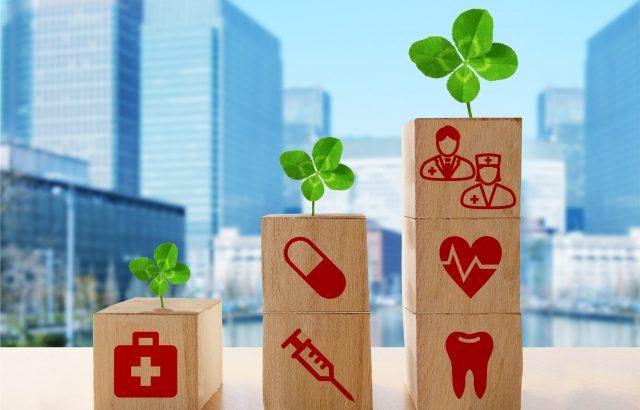 医療保険って必要?おすすめの選び方をFPが解説!<前編>