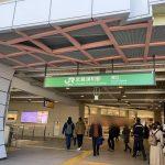 武蔵浦和で女性の一人暮らし情報①アクセス・治安・地震