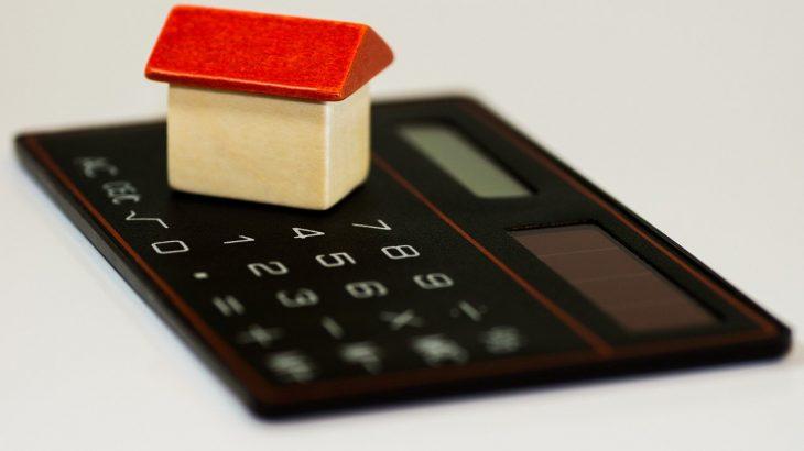 年収350万(手取り月20万)で、2000万円の中古マンションは買える?