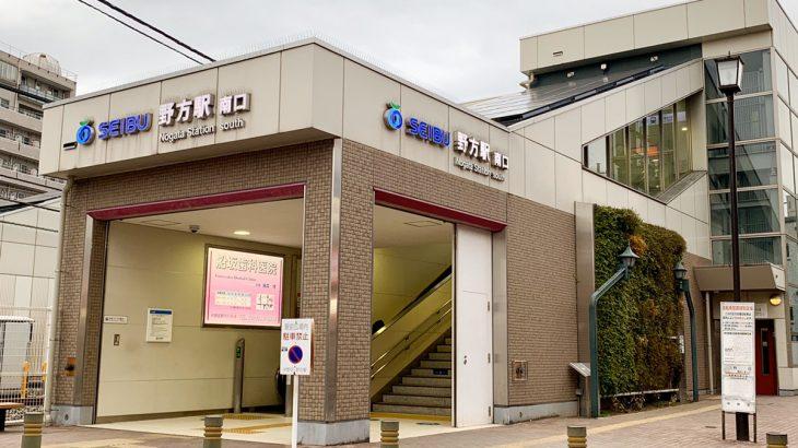 野方駅で女性の一人暮らし情報①アクセス・治安・地震