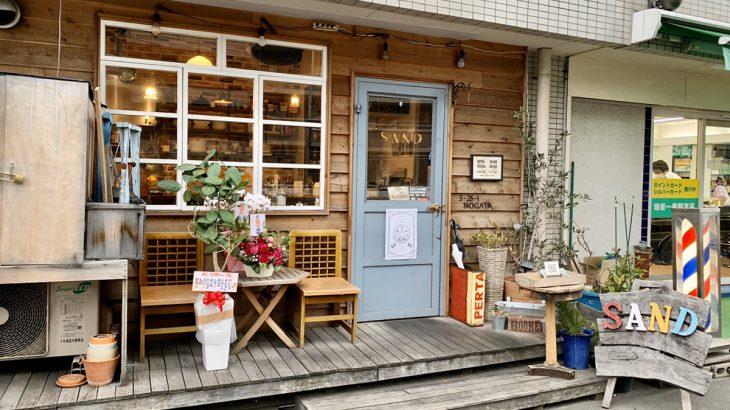 野方駅で女性の一人暮らし情報②街歩き・人気のお店