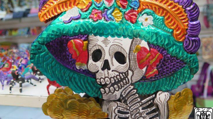 こんな時はメキシコの色使いを見て元気になる【チャイ処キングのナマステな日々】