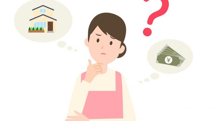 一人暮らし女性必見!家賃は高い!2年で300万円貯めるために実家に戻る選択肢ってあり?