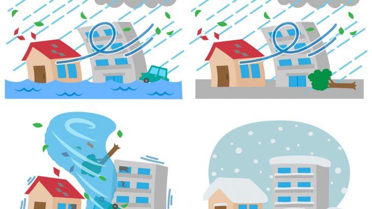 台風・豪雨など風水害の恐ろしさを知って身を守ろう【一人暮らし女性の風水害対策①】