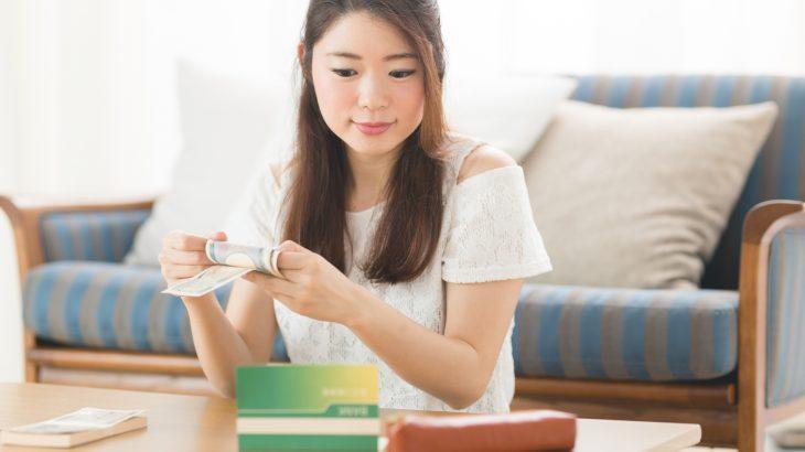 貯金体質に変身!30代で1000万円貯めた女性の「たった2つ」の習慣
