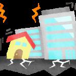 外出先の地震対策、どうする?シーン別に解説。知って安心、災害の備え