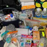 防災士が非常用持ち出し袋に入れているもの、全部見せます【一覧表アリ】