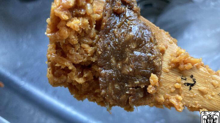 味噌作りセットで簡単味噌作り~(玄米麹)【チャイ処キングのナマステな日々-38】