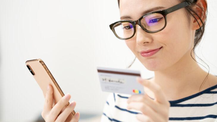 ネット銀行のデメリットと上手な使い方。かしこく使うととってもお得!