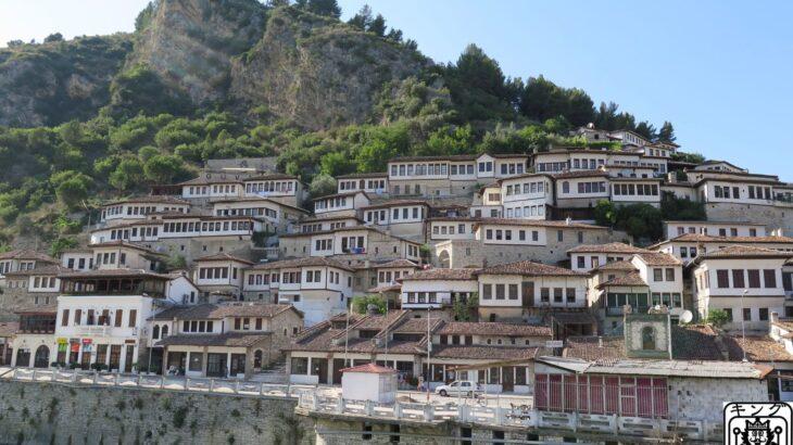 予想以上に見ごたえのあったアルバニア【チャイ処キングのナマステな日々-41】